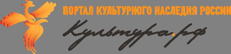 Культура.рф