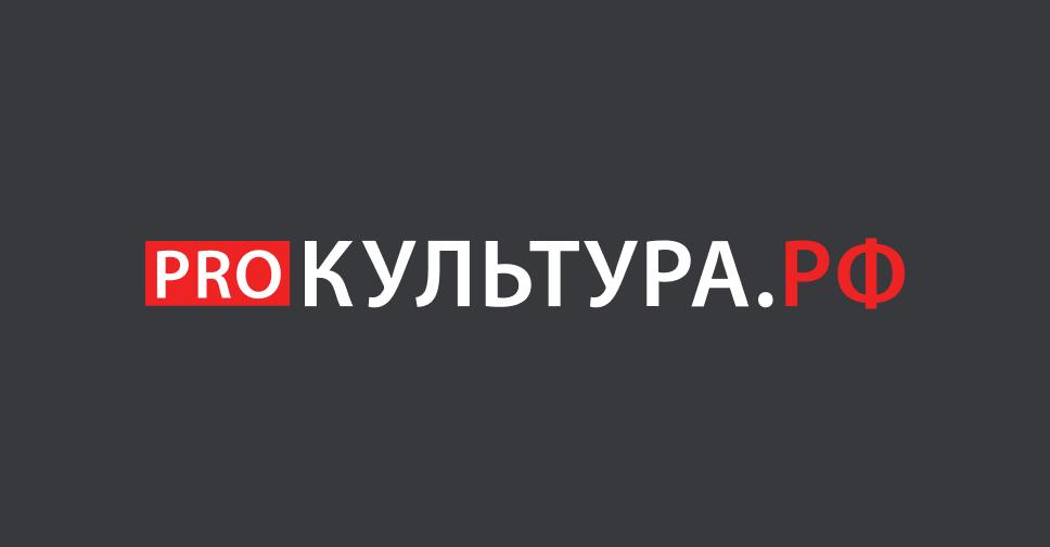 ProКультура.рф